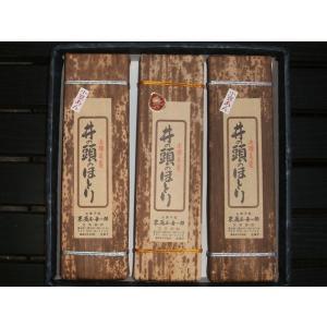 羊かん組み合わせ2「本練2本/栗入り1本」計3本入り 5900円(税込) sueki3154
