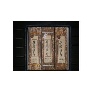 羊かん組み合わせ3「本練1本/栗入り2本」計3本入り 6100円(税込) sueki3154
