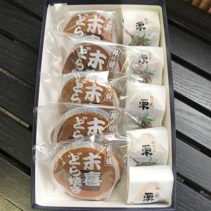 和菓子詰め合わせ2「栗まんじゅう5個/末喜どら焼き5個」2400円(税込)のし無料対応します|sueki3154