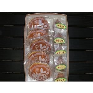 和菓子詰め合わせ4「黄金いも5個/末喜どら焼き5個」2400円(税込)のし無料対応します|sueki3154