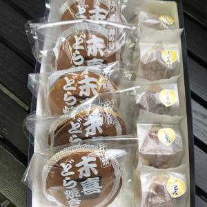 和菓子詰め合わせ6「くるみまんじゅう5個/末喜どら焼き5個」2400円(税込)のし無料対応します|sueki3154