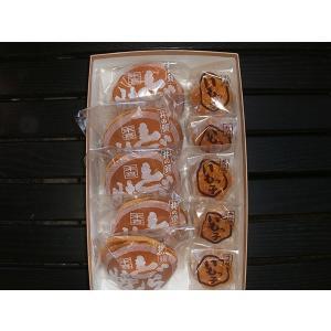 和菓子詰め合わせ7「いもっ子5個/井の頭どら焼き5個」1900円(税込)のし無料対応します|sueki3154