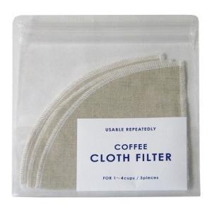 洗って繰り返し使えるコーヒーフィルター1?4杯用3枚入り 日本製 (ホワイト)