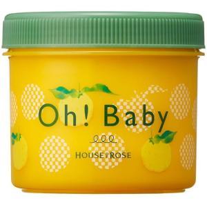 ハウス オブ ローゼ Oh Baby ボディ スムーザー YZ(ゆずの香り)