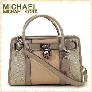 M.MICHAEL KORS マイケル・マイケルコース 2way ハンドバッグ 異素材 センターストライプ グレー×ベージュ 30h5shes3c/ハミルトン suemune