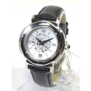 ピエール・バルマン 腕時計 PIERRE BALMAIN クォーツ 時計 ブラック B38913212 suemune