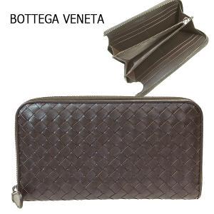ボッテガヴェネタ 長財布 イントレチャート ダークブラウン Bottega Veneta メンズ ラウンドファスナー|suemune