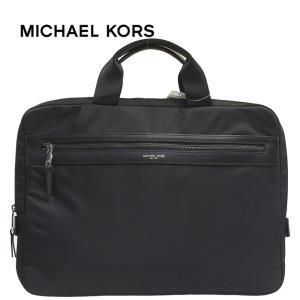 MICHAEL KORS マイケルコース ブリーフケース ナイロン ビジネスバッグ  メンズ|suemune
