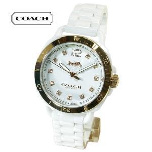 コーチ COACH 腕時計 クォーツ 34mm テイタム ホワイト 14502752 ブティック品 レディース suemune