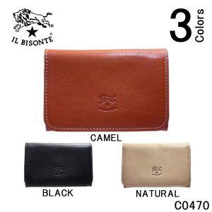 IL BISONTE イルビゾンテ 名刺入れ カードケース 本革 レザー C0470 メンズ レディース 牛革 選べるカラー