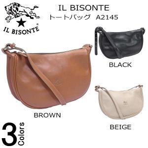 IL BISONTE イルビゾンテ ショルダーバッグ 三日月型 牛革 本革 斜めがけ メンズ レディース 男女兼用 A2145|suemune