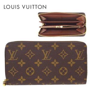 LOUIS VUITTON ルイヴィトン 長財布 モノグラム ジッピーウォレット エベヌ m42616|suemune