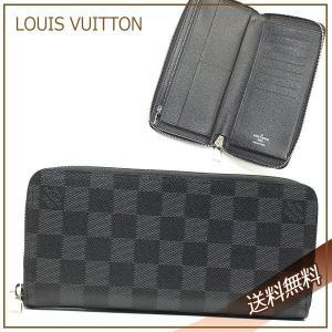 LOUIS VUITTON ルイ・ヴィトン 長財布 ダミエ・グラフィット ジッピー・ヴェルティカル n63095 メンズ|suemune