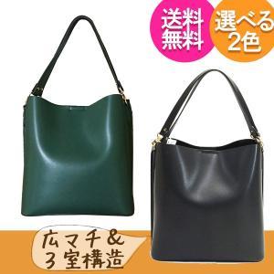 2way ショルダーバッグ フェイクレザー 選べる2カラー グリーン ブラック|suemune