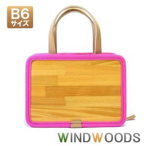 日本製 檜 ハンドバッグ レディースバッグ ホワイト×ピンク MOND Sサイズ 小さめサイズ|suemune