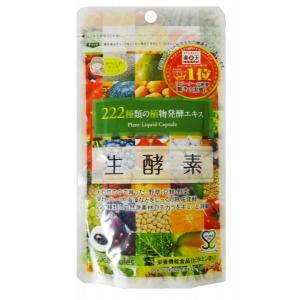 ☆ご使用方法  栄養補助食品として、それぞれ1日1粒〜2粒を目安に水または、  ぬるま湯でそのままお...