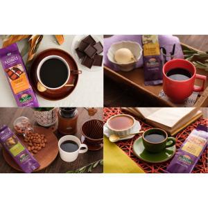 フレーバーコーヒー ブラジル カフェフロレスタ 豆挽き済 100g