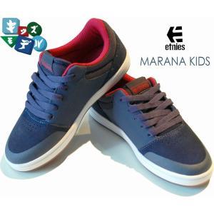 ETNIES | MARANA KIDS (エトニーズ | マラナ) スエード キッズ 子供用 スケシュー|suffice