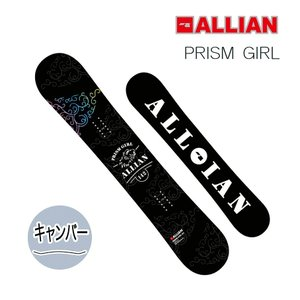 スノボー 2018-19モデル ALLIAN SNOWBOARD | PRISM GIRL 形状:キャンバー 送料無料 代引き料無料|suffice