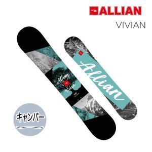 スノボー 2018-19モデル ALLIAN SNOWBOARD | VIVIAN 形状:キャンバー 送料無料 代引き料無料|suffice