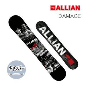 スノボー 2018-19モデル ALLIAN SNOWBOARD | DAMAGE 形状:キャンバー 送料無料 代引き料無料|suffice