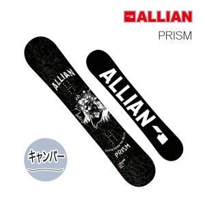 スノボー 2018-19モデル ALLIAN SNOWBOARD | PRISM 形状:キャンバー 送料無料 代引き料無料|suffice