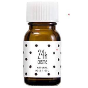 24h cosme 24 ナチュラルモイストオイル 〈プチサイズ〉