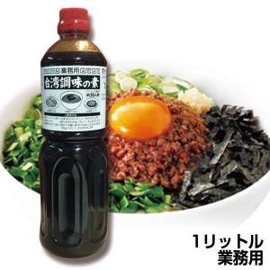 台湾調味の素1L 1本|sugakiyasyokuhin