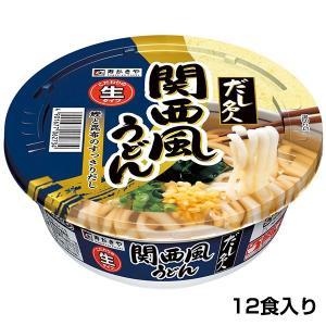 カップだし名人 関西風うどん 1箱(12食入)|sugakiyasyokuhin
