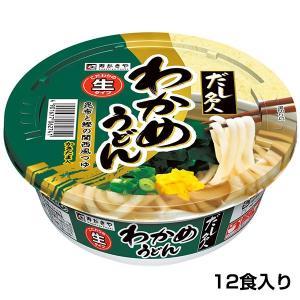 カップだし名人 わかめうどん 1箱(12食入)|sugakiyasyokuhin