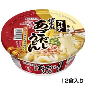 カップだし名人 博多風あごだしうどん 1箱(12食入)|sugakiyasyokuhin