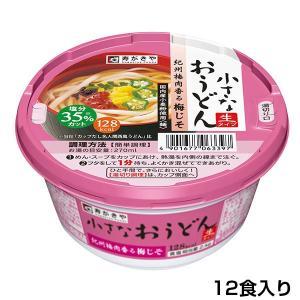 小さなおうどん 梅じそ 1箱(12食入)|sugakiyasyokuhin