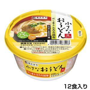 小さなおうどん とろろ昆布 1箱(12食入)|sugakiyasyokuhin