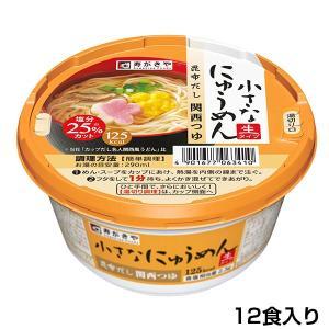 小さなにゅうめん 関西つゆ 1箱(12食入)|sugakiyasyokuhin