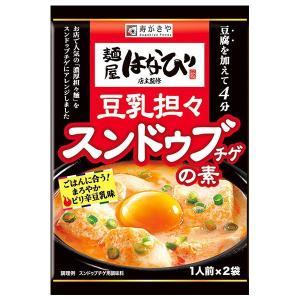 はなび監修 豆乳担々スンドゥブチゲの素|sugakiyasyokuhin