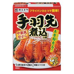手羽先煮込の素 中華風甘から|sugakiyasyokuhin