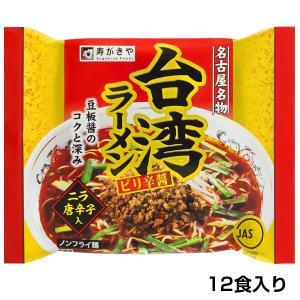 (ノンフライ麺)台湾ラーメン 1箱(12食入) ご当地ラーメン sugakiyasyokuhin