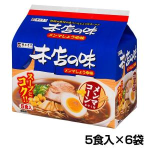 本店の味メンマしょうゆ味 5食入×6袋 Sugakiya スガキヤ すがきや|sugakiyasyokuhin