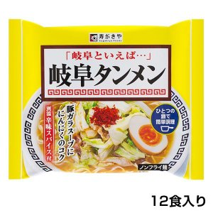 即席岐阜タンメン(12食入) 1箱 sugakiyasyokuhin