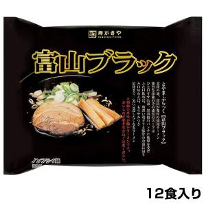 即席 富山ブラックラーメン 1箱12食入|sugakiyasyokuhin