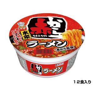 赤から監修 カップ赤からラーメン 1箱(12食入) ご当地ラーメン|sugakiyasyokuhin