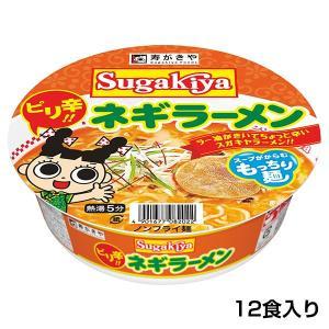 カップSUGAKIYAネギラーメン 1箱(12食入)  寿がきや スガキヤ すがきや|sugakiyasyokuhin