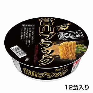 (カップ)富山ブラックラーメン 1箱(12食入)|sugakiyasyokuhin