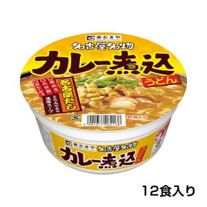 カップ カレー煮込うどん 1箱(12食入)|sugakiyasyokuhin