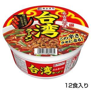 カップ台湾ラーメン 1箱(12食入) ご当地ラーメン sugakiyasyokuhin