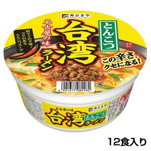 カップとんこつ台湾ラーメン 1箱(12食入)  ご当地ラーメン すがきや sugakiya 寿がきや|sugakiyasyokuhin