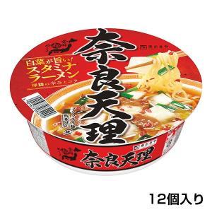 (カップ)全国麺めぐりカップ奈良天理ラーメン 1箱(12食入)|sugakiyasyokuhin