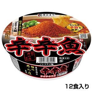 麺処井の庄監修 辛辛魚らーめん 1箱(12食入)|sugakiyasyokuhin