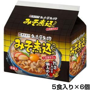 (5食入)名古屋名物 みそ煮込うどん×6袋|sugakiyasyokuhin