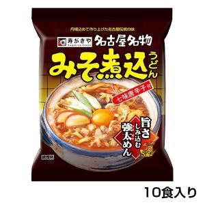 名古屋名物 みそ煮込うどん 1箱(10食入)|sugakiyasyokuhin